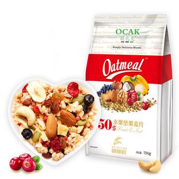 欧扎克50%水果坚果麦片750g/袋即食燕麦早餐