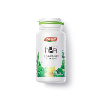 汤臣倍健 自然白香瓜橄榄压片糖果(90片)
