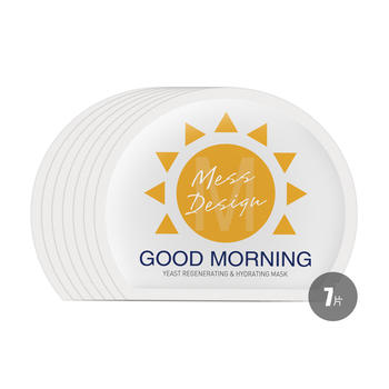 【清仓】早安3分钟补水面膜12ml*7 软化角质 充盈补水