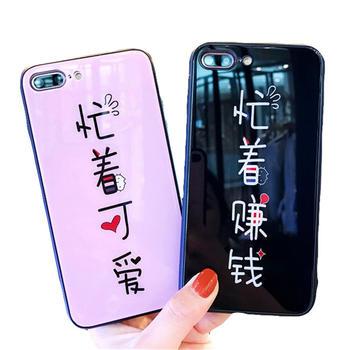 极步苹果iPhone玻璃壳手机套蓝光潮