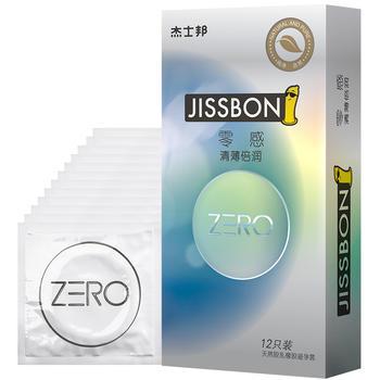 杰士邦ZERO零感清薄倍润避孕套子