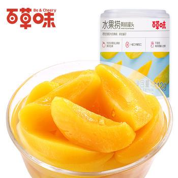 百草味 水果捞312g 新鲜黄桃罐头