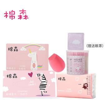 棉森纯棉洗脸巾洁面工具粉色套装
