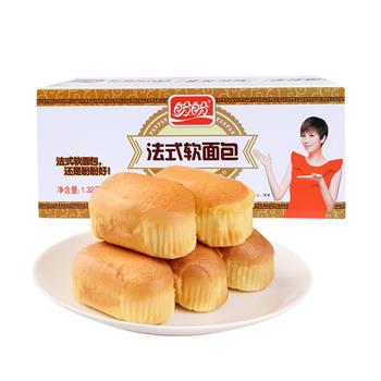 盼盼法式软面包奶香味1.32kg小面包