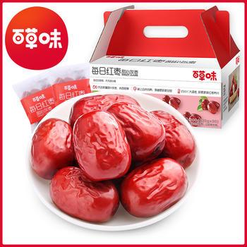 百草味 每日红枣900g 新疆大枣子