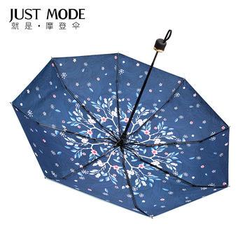 太阳伞折叠小五折防晒伞晴雨伞