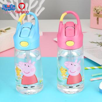 泰福高小猪佩奇儿童便携吸管水杯