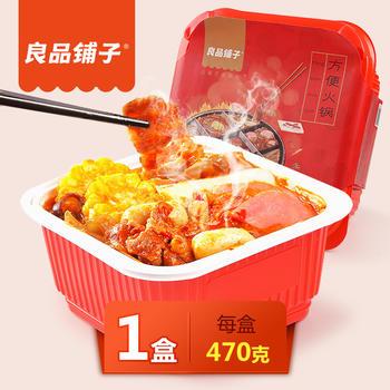 良品铺子方便火锅470g盒装