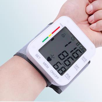 乐高家居血压仪测量仪送体温枪