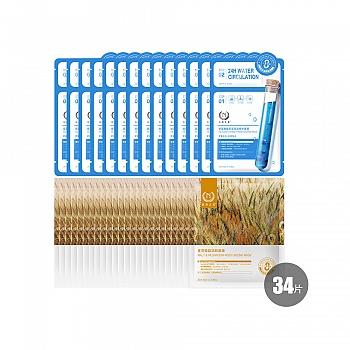 自然之名 玻尿酸&菌菇水面膜套组34片(玻尿酸面膜14片+麦芽菌菇面膜20片)