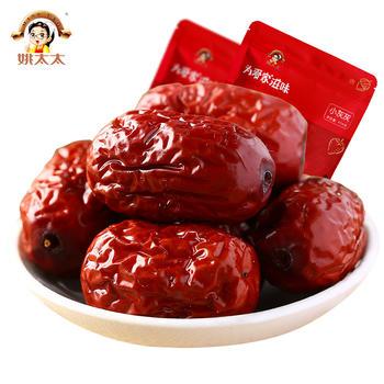 【姚太太】灰枣454g*3袋核小肉厚特产零食