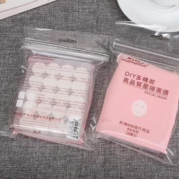 拉美拉 40枚盒装DIY压缩面膜粒无纺布纯棉补水保湿面膜