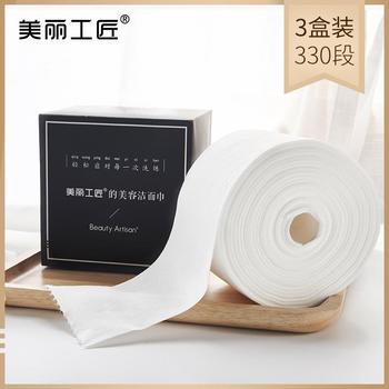 美丽工匠洗脸巾无纺布卷筒款330段