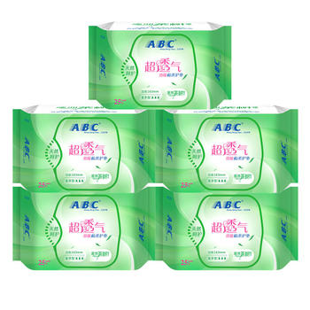 ABC澳洲茶树精华棉柔日用护垫