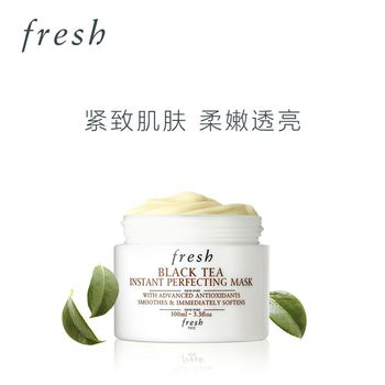 fresh馥蕾诗红茶紧致修护面膜