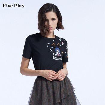 FivePlus2018新款女秋装短袖T恤女卡通体恤棉质刺绣图案亮片圆领