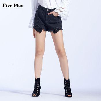FivePlus2018新款女秋装破洞牛仔裤女毛边高腰阔腿短裤棉质水洗