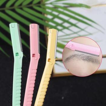 kai贝印 修眉刀3支套装 安全专业不伤皮肤