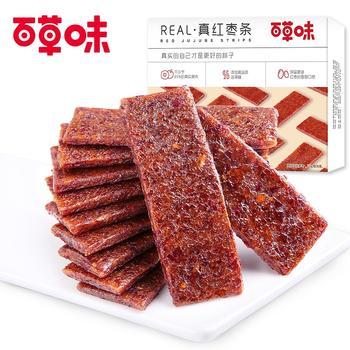 百草味 红枣条138g 酸枣糕片大枣子