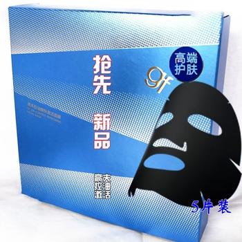 中国·高夫控油醒肤激活面膜