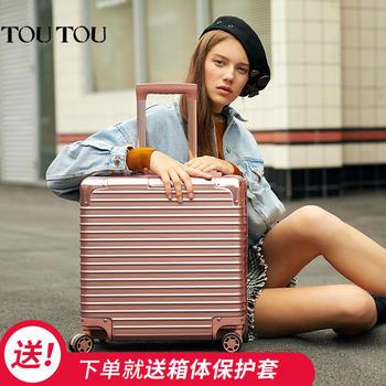 TOUTOU 行李箱18寸旅行箱迷你拉杆箱