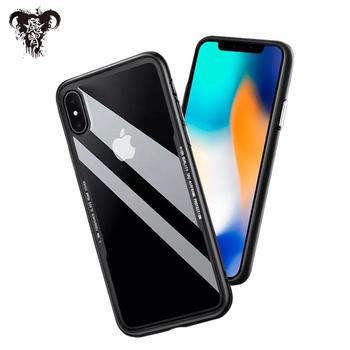 魔胄 苹果iPhoneX 钢化玻璃手机壳