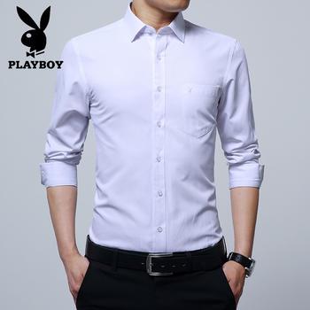 花花公子春款纯色男士商务休闲长袖衬衫