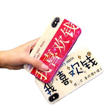 极步iphone苹果手机壳个性蓝光女款
