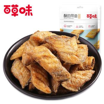 百草味 酥的带鱼50g 即食小鱼干