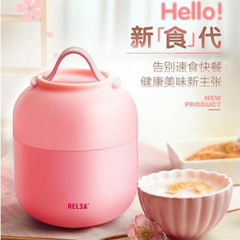 好彩依家物生物焖烧杯焖烧壶饭盒