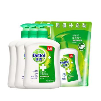 Dettol 滴露 洗手液经典松木(500+300)g*3赠衣物除 菌液