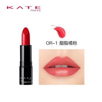 凯朵清晰色彩口红