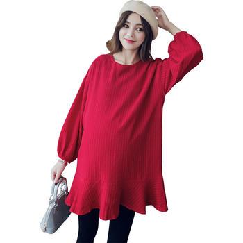 欧丽妈咪秋春套装孕妇裙两件套