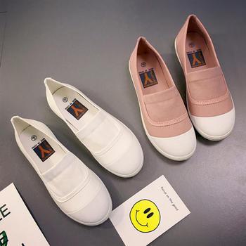 ADK帆布鞋2018新款小白鞋休闲鞋-C