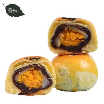 香楠蛋黄小小酥糕点下午茶160g*2盒