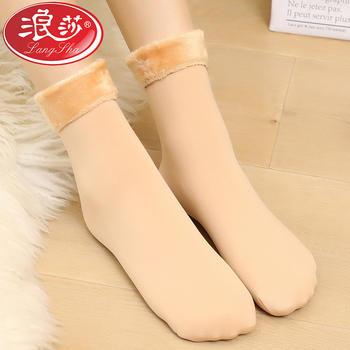 浪莎 女袜冬季韩版加厚加绒袜