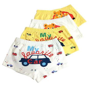 杜蘅依男童黄舒适平角内裤三条装