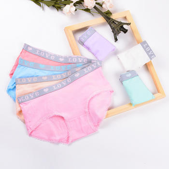 弗领5条装女纯棉裆收腹提臀内裤