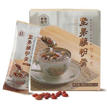 老金磨方 坚果藕粉羹 营养早餐代餐