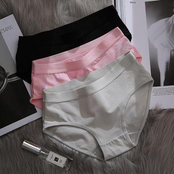 弗领3条内裤女纯棉女士无痕纯色