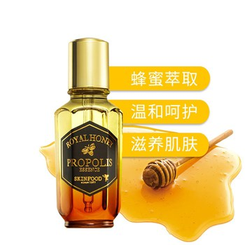 思亲肤蜂蜜活颜蜂胶精华液