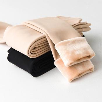杜衡依新款加绒打底裤女冬季裤袜