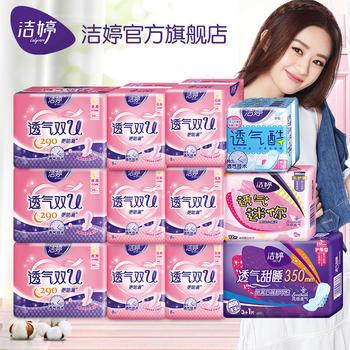 洁婷卫生巾12包108片周期组合装