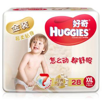 金装纸尿裤XXL28片(15kg以上)