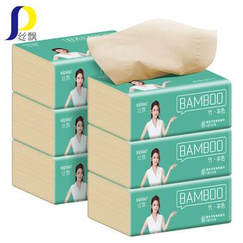 丝飘6包原生竹浆抽纸面巾纸