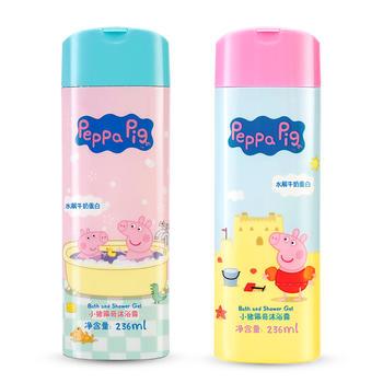 小猪佩奇婴儿沐浴露儿童洗澡清洁
