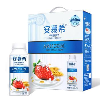 【3月新货】 伊利安慕希草莓燕麦 200g*10盒/提
