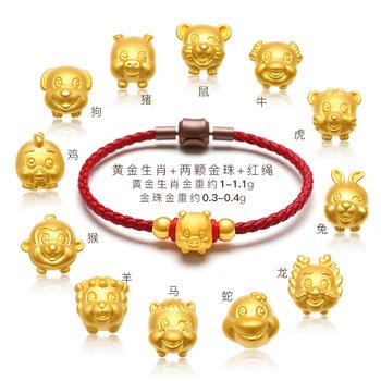 今上珠宝黄金生肖转运珠红绳手链