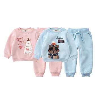 minizone秋冬儿童双层保暖卫衣套装