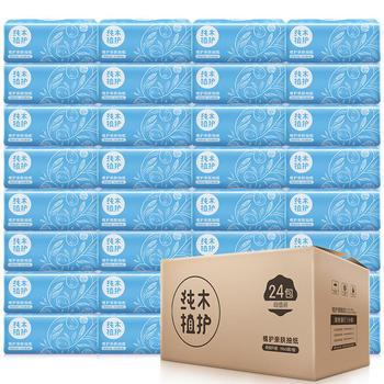 植护婴儿原木抽纸家用卫生纸24包箱装